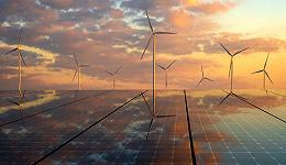 天合光能董事长高纪凡:全球能源短缺,根本解决方法是加速非化石能源投资