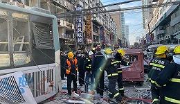 沈阳饭店爆炸区域正进行燃气管网改造,消防曾称疑似燃气爆炸