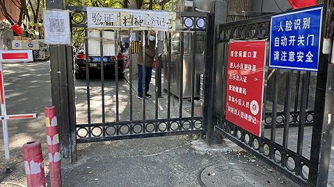 北京新增1例确诊系此前病例之妻,与陕甘近期病例属同一传播链