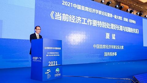 """中国首席经济学家论坛主席夏斌:处理金融风险必须谨而慎之,精准""""拆弹"""""""