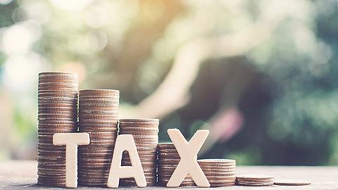 美欧就数字税争端达成协议,美停止对五国关税威胁