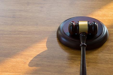 证监会史上最大罚单案宣判!北八道集团操纵证券市场被罚3亿元,8人获刑丨局外人