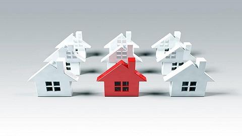 李克强:更好解决群众住房问题 改革完善住房市场体系