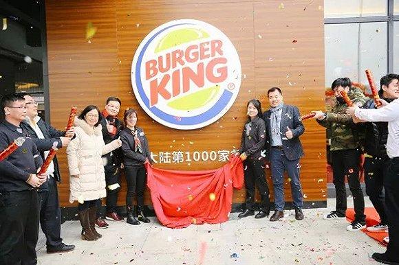 """汉堡王""""咖啡包月""""在美首试水,计划3年内在华再开1000家门店"""
