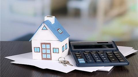 各项财政立法有序推进 财政部参与房地产税法配套法规起草