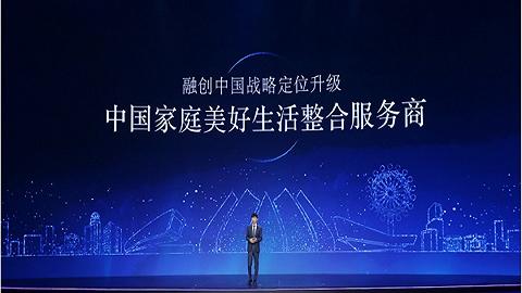 融创发布全新VI,将布局四大板块,服务中国家庭美好生活