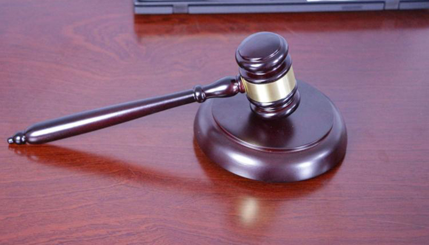 广州互联网法院网通法链智慧信用生态系统上线