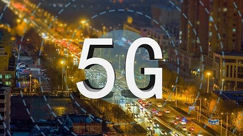 深圳首个5G智慧校园诞生