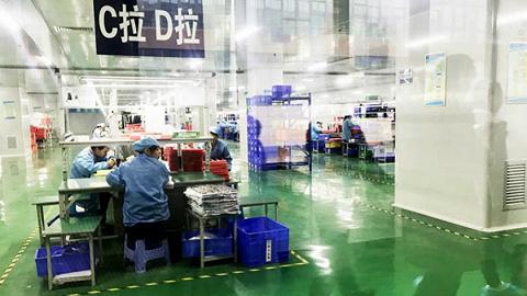 """广州出台59条措施为制造业企业""""减负"""""""