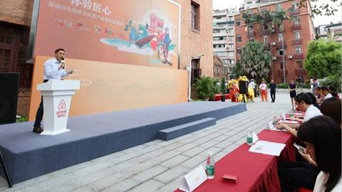 广州与三城联动启动非遗旅游项目