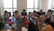 天津市文化和旅游局召开旅游精品线路策划研讨会