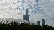 全国首支纯专利知识产权资产证券化产品在广州发行