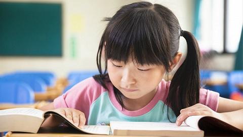重庆: 公办中小学不得新参与举办民办学校,不得混合招生