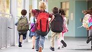 西安市教育改革7项创新举措助力孩子好上学、上好学