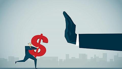 """多家銀行""""放大招""""叫停刷信用卡買房,以后買房更難了?"""