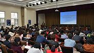 """天津创新科技金融政策 着力解决科企贷款""""五大难点"""""""