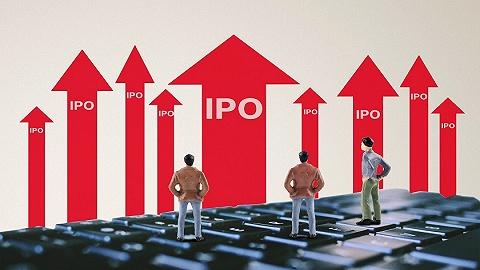房多多拟赴美IPO 上半年营收16亿同比增55%