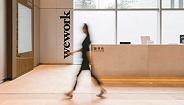 传软银将取得WeWork控制权 代价约190亿美元