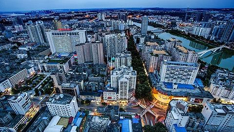 2019年前三季度绵阳GDP实现1873.47亿元,增长8.2%