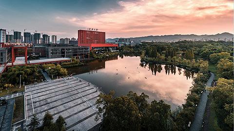 环重庆大学创新生态圈揭牌,40个科创项目落地