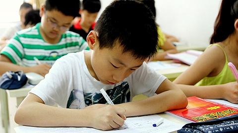 """重庆公布中小学生课后服务""""十严禁"""""""