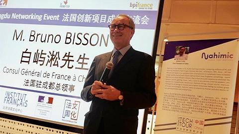"""12家法国创新企业来华,共赴第八届""""中法创新发现之旅"""""""