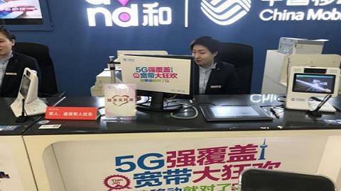 中国移动天津公司便民服务再添新举措