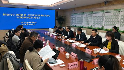 """天津市生态环境局2020年聚焦污染防治攻坚""""收官战"""""""