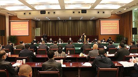 川渝市场监督管理局签署工作方案,携手深化两地市场监管一体化合作