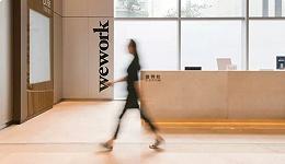 WeWork联合创始人起诉软银:孙正义想跑?没那么容易