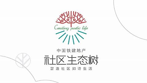 中国铁建地产书写地产大运营新版图