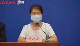 刚刚,百事公司通报北京工厂输入型病例,但这无关百事可乐