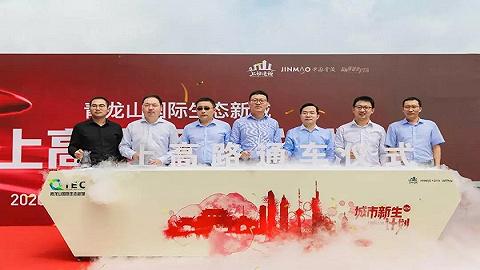 喜大奔普,青龙山国际生态新城上高路正式通车,区域配置再升级
