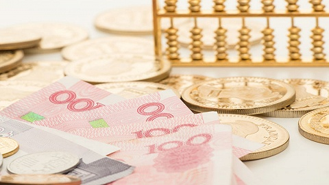 落实自贸港税收政策,海南省7月份纳税申报期限延长