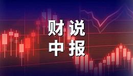 华林证券二季度扣非净利负增长,资管业务下滑明显