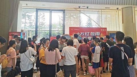 重庆龙湖8月认购突破20亿,97折优惠仅剩3天