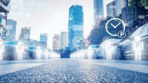 国企牵头成立停车协会,华通探索智慧停车青岛模式