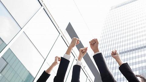 2020中国民营企业500强榜单发布,潍坊3家企业上榜