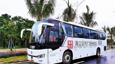 """海口""""免税购物专线""""免费穿梭巴士将于9月15日开通"""