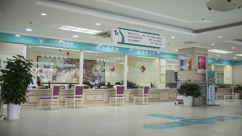 海南227家定点医疗机构纳入国家异地就医结算平台