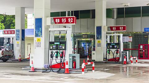 海南成品油价格下调,私家车加满一箱汽油少花约12.5元