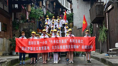巴中恩阳:发挥教育辐射作用,共创文明城