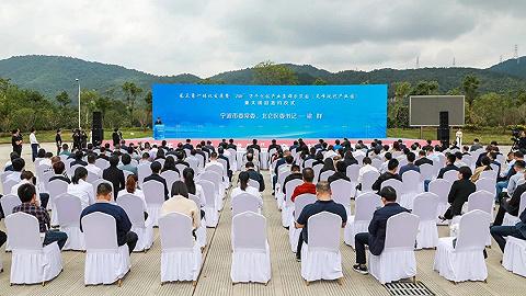 总投资近140亿,宁波一批重大项目签约