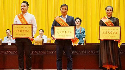"""云星集团荣获2020年广西""""万企帮万村""""精准扶贫行动先进民营企业称号"""
