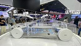 """华为提前量产""""L4"""":不造车,但要给你当司机"""