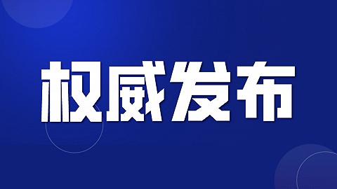省级规划,宁波5个地方入选