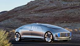 德系豪车代表,奔驰的自动驾驶之路