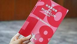 惹毛吃货,奶死餐厅,米其林在中国是笑话?