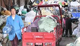 互联网下的垃圾江湖:90后海归回国,骑三轮车收起了破烂