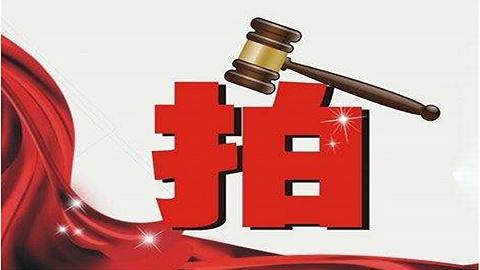 云南昆明75亿元挂牌881亩地,涉巫家坝地王、金刀营城改等